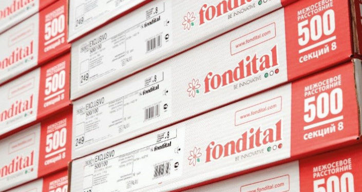 Pakaging dei radiatori prodotti a Lipetsk