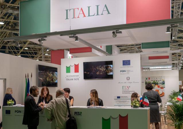 Il padiglione italiano a World Food Expo di Mosca