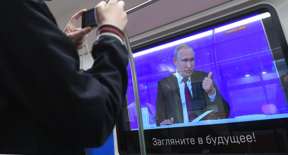 Linea diretta nella metro di Mosca