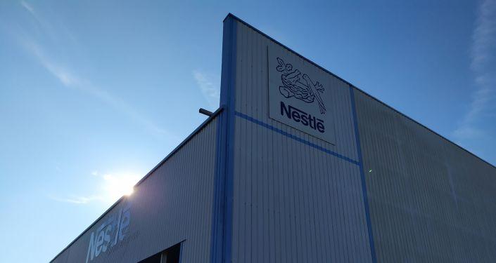 La sede di Nestlé