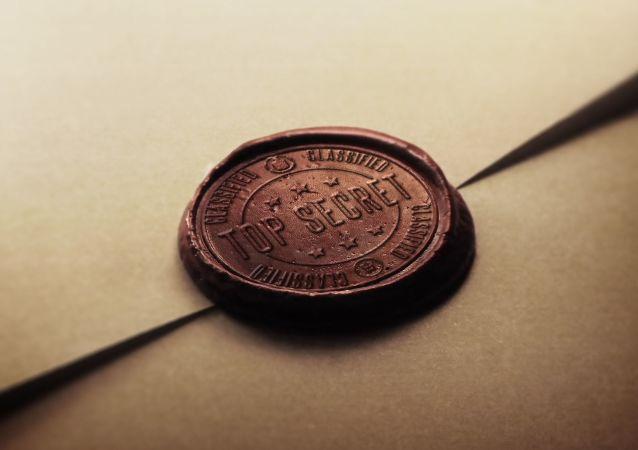 Documenti classificati Top Secret
