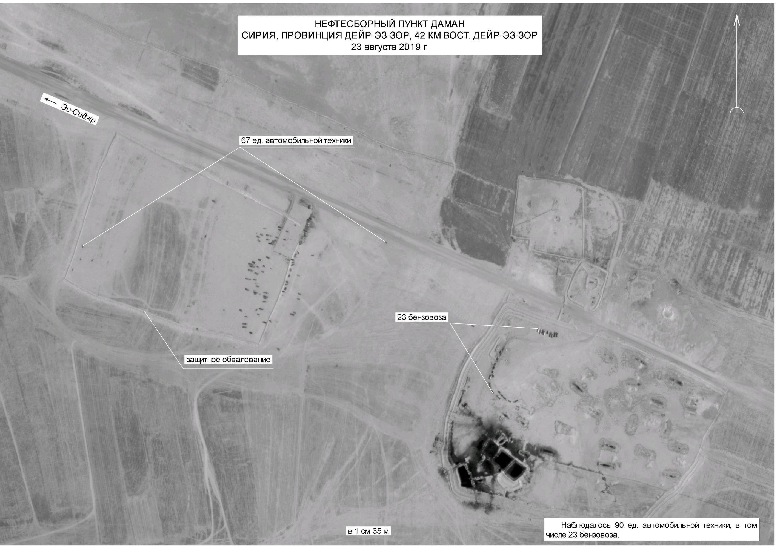 Impianto estrattivo petrolifero Daman, la provincia Deir-ez-Zor, il 23 agosto del 2019