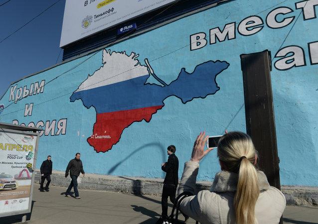 Graffiti  patriotici a Mosca riguardo l`unione di Crimea alla Russia