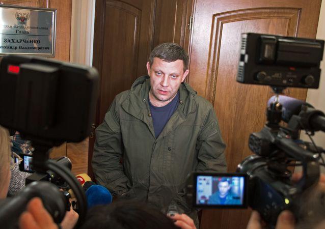 Alexandr Zakharchenko