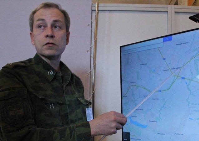 Vice comandante DNR Eduard Basurin