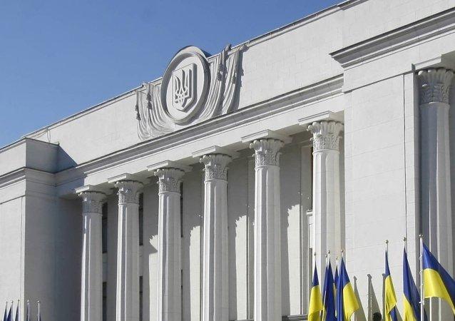 Edificio del Parlamento ucraino