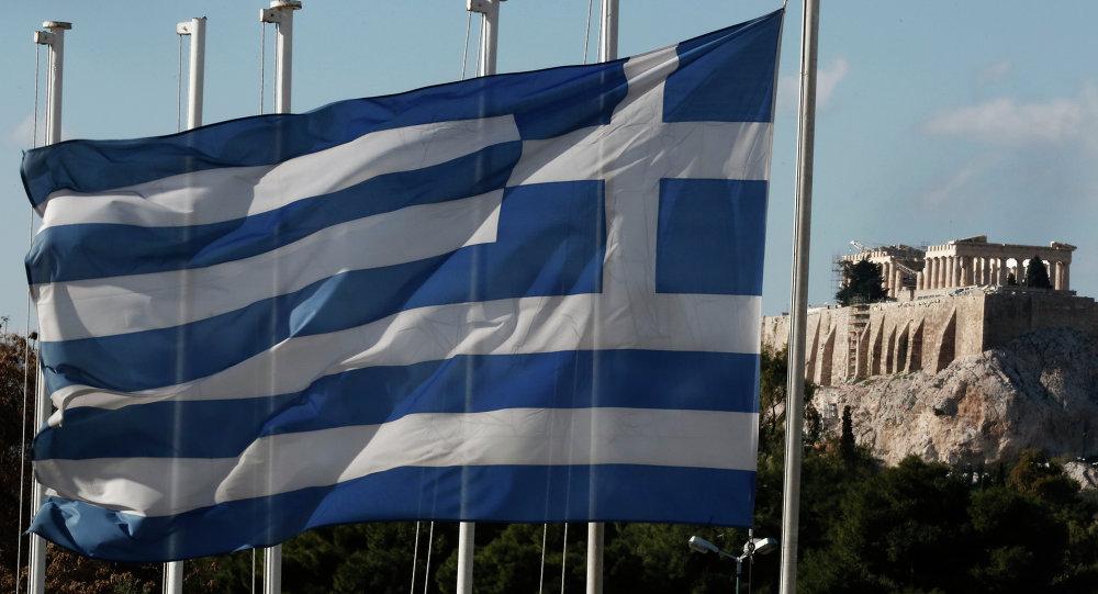 Bandiera della Grecia e Partenone