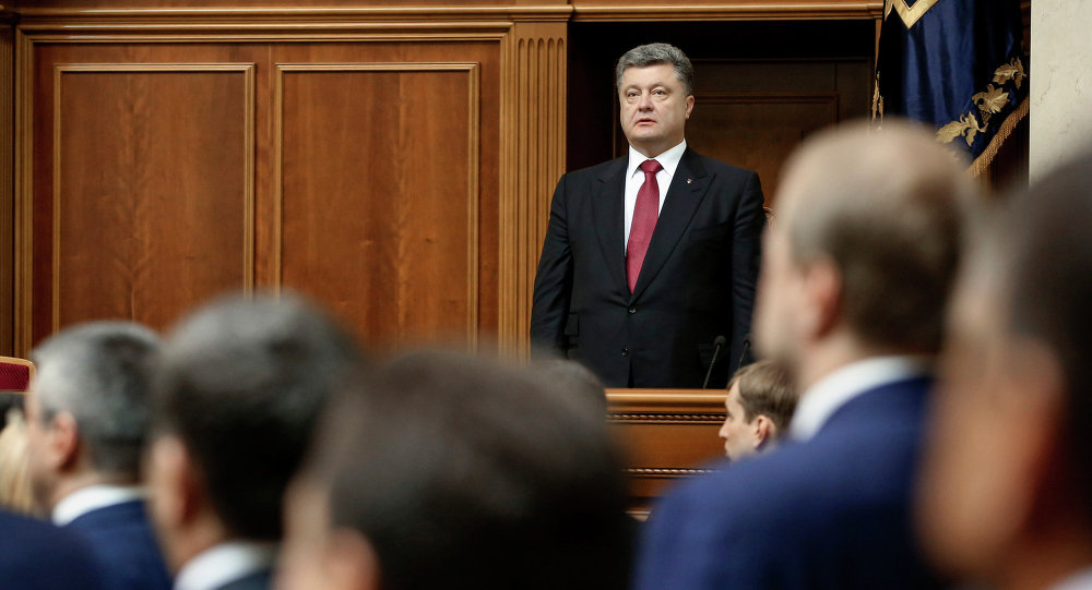 Petr Poroshenko, Verchovna Rada