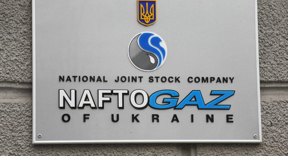 Uno di dirigenti di Naftogaz dichiara che Ucraina potrebbe fare a meno di gas russo