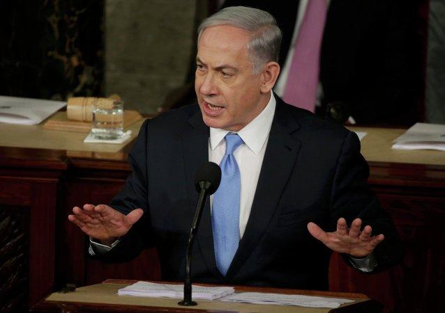 ll Primo Ministro d`Izraele  Benjamin Netanyahu durante il discordo al Congress USA a Washington, Il 3 Marzo 2015.