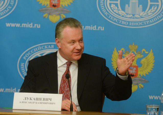 Il portavoce del Ministero degli Esteri russo Aleksander Lukashevich