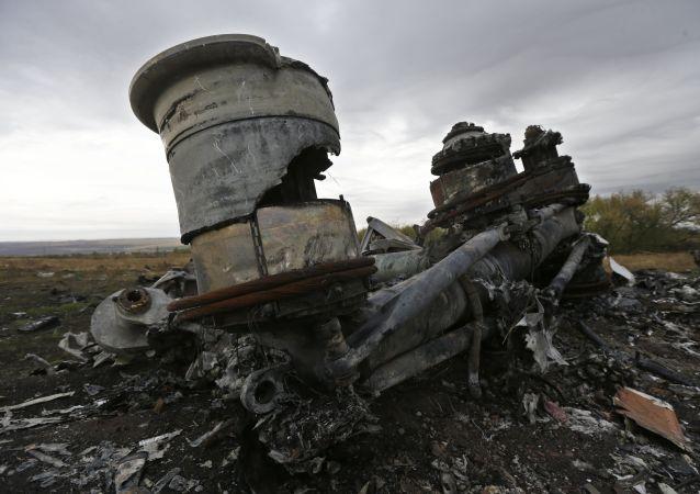 Rottami boeing 777 Malaysia Airlines precipitato in Ucraina