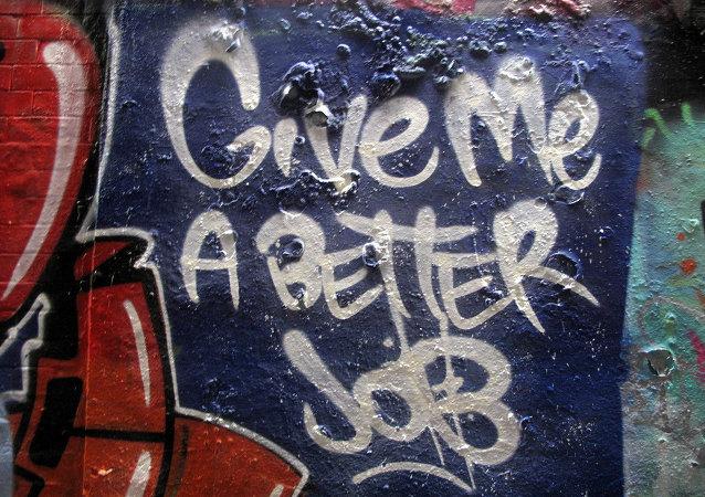 Datemi un lavoro migliore - e` il desiderio di molti giovani italiani