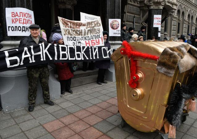 Kiev, proteste contro Banca Nazionale