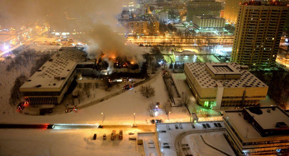 Incendio nella Biblioteca dell'Istituto di informazione sulle scienze sociali a Mosca