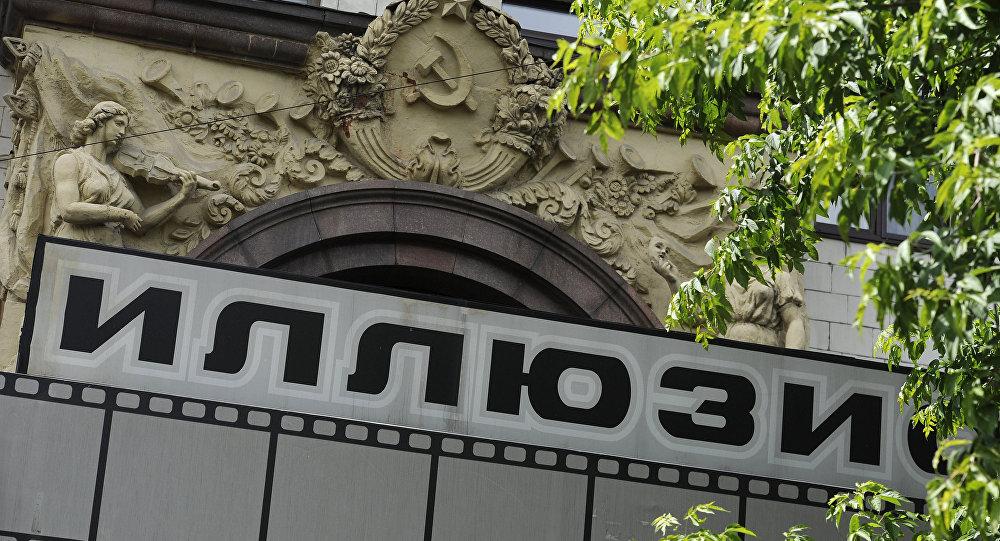 Cinema illusion a Mosca