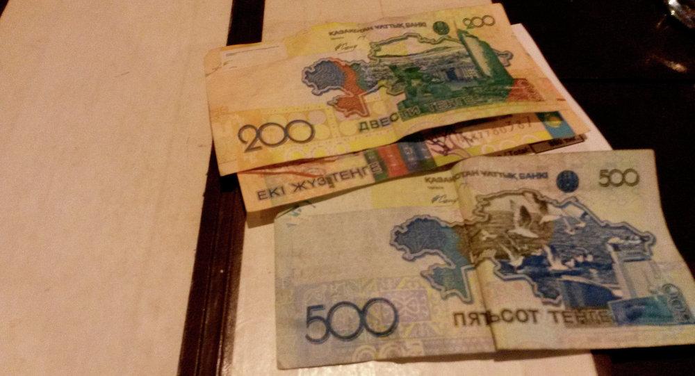 Tenge, la moneta nazionale del Kazakistan