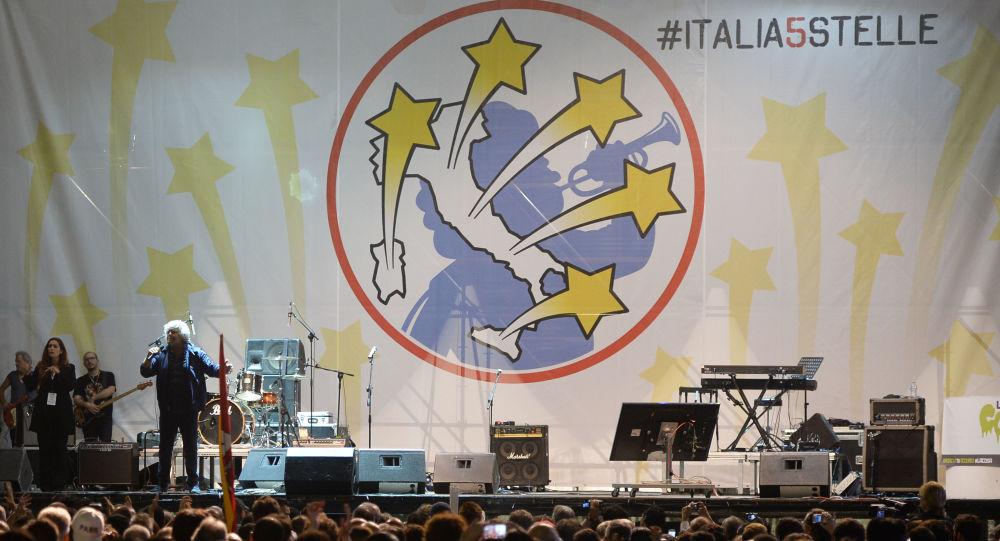 Il logo del Movemento 5 Stelle