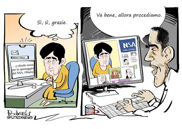 Lo spionaggio del NSA
