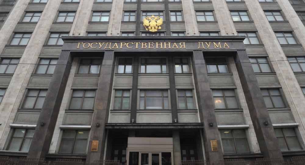 La Duma Statale della Federazione Russa