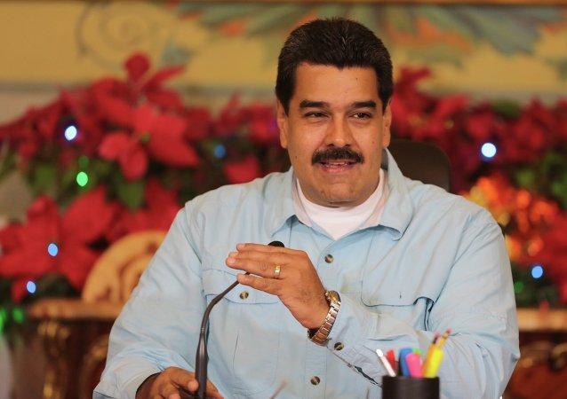 Nicolas Maduro, presidente del Venezuela