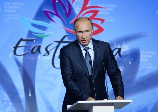 Vladimir Putin al Forum Economico Orientale a Vladivostok