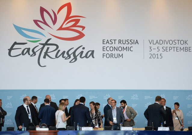 Eastern Economic Forum a Vladivostok
