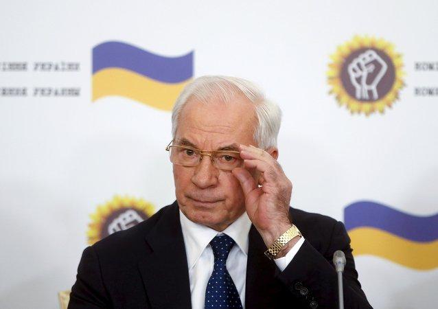 Ex premier dell'Ucraina Nikolay Azarov