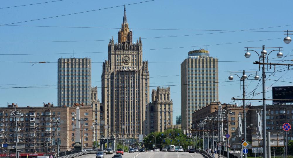 Il ministero degli Esteri della Russia