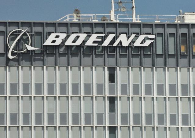 Sede compagnia USA Boeing