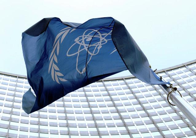 La bandiera dell'Agenzia internazionale per l'energia atomica