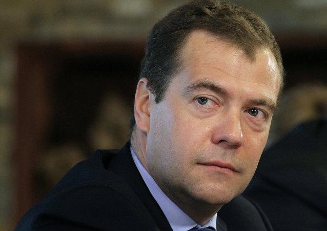 Il primo ministro russo Dmitry Medvedev