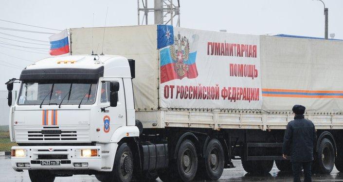 Convoglio di aiuti umanitari russi per Donetsk e Lugansk
