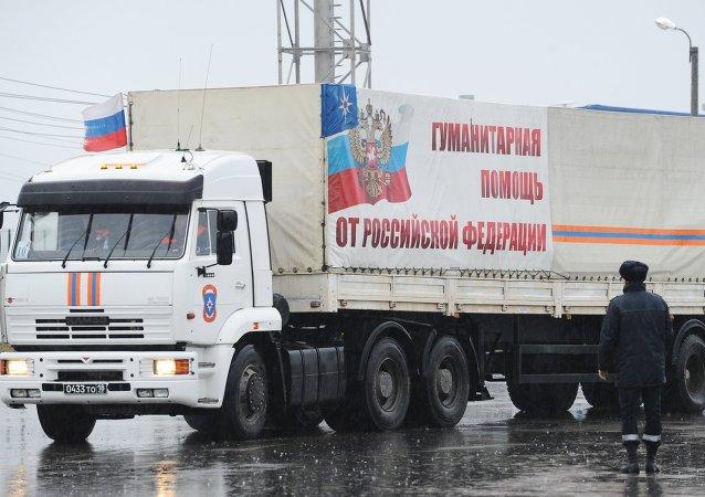 Convoglio di aiuti umanitari russi per Donetsk e Lugansk (foto d'archivio)