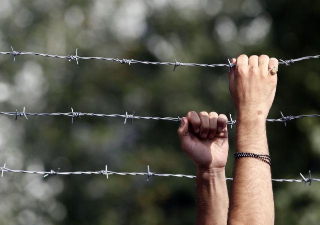 Il confine ungherese