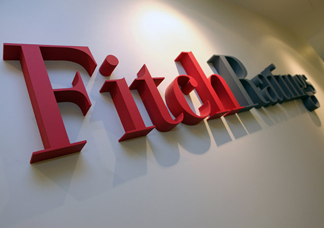 Logo Fitch
