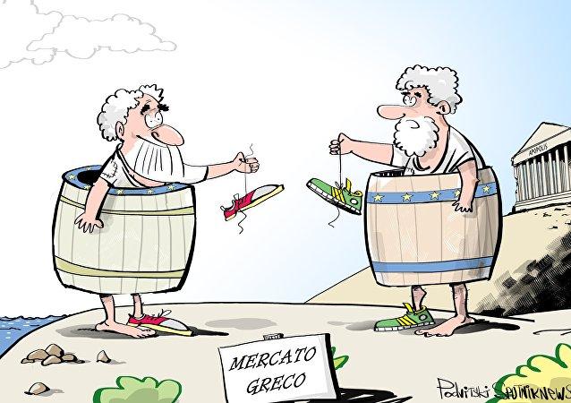 Mercato greco