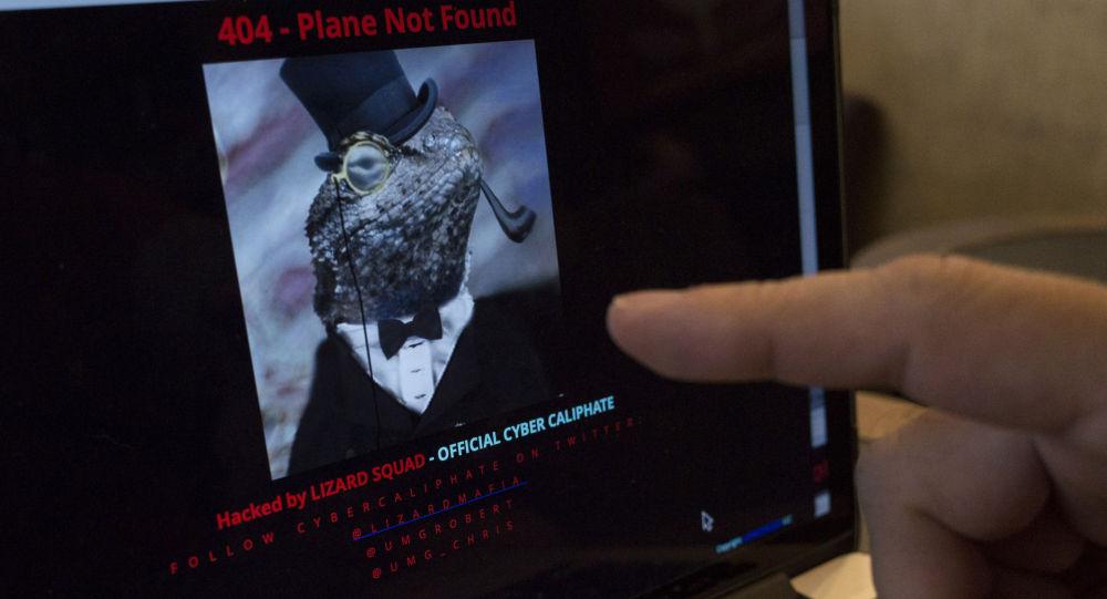 Il website di Malaysia Airlines attaccato da Cyber Caliphate di ISIS