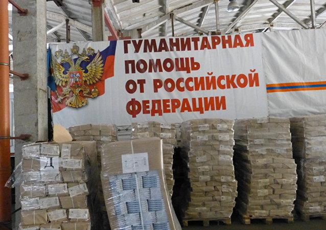 Aiuti umanitari dalla Russia