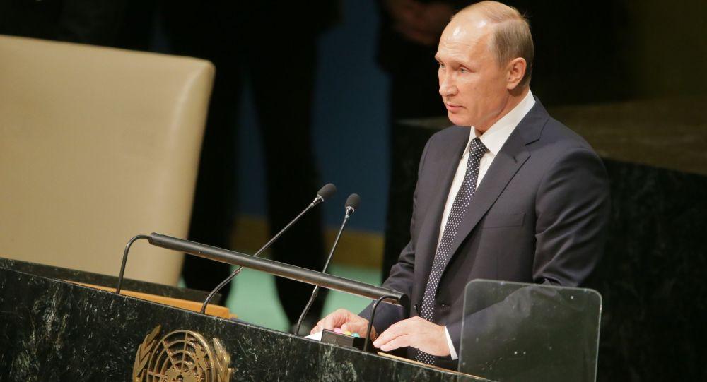 Intervento di Putin all'Assemblea Generale dell'ONU (foto d'archivio)