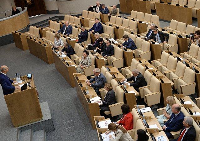 La Duma della Federazione Russa