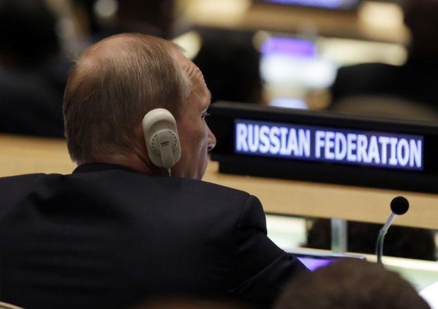 Putin tra i banchi dell'ONU (foto d'archivio)