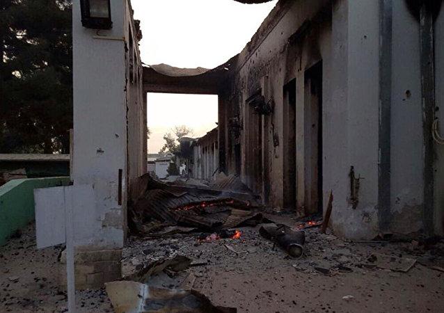 Ospedale di Kunduz di Medici Senza Frontiere dopo bombardamento USA