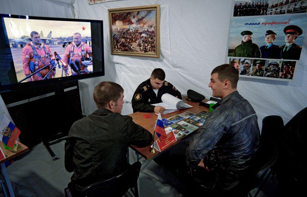 Giorno dell'innovazione del ministero della Difesa russo-2015.