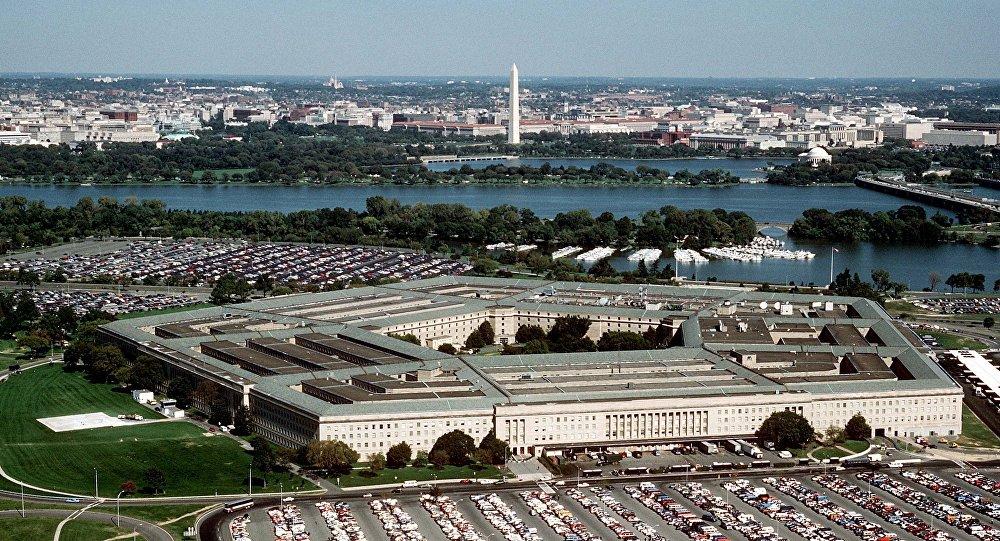 Pentagono (foto d'archivio)