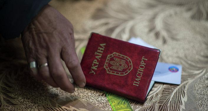 Elezioni in Lugansk