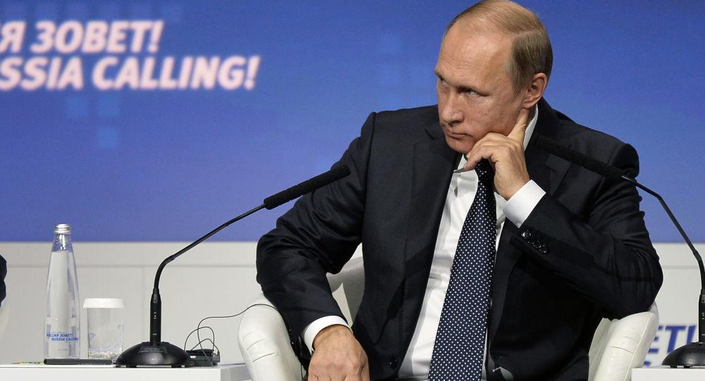 Presidente Putin al Forum La Russia chiama!, Mosca, 13 ottobre 2015