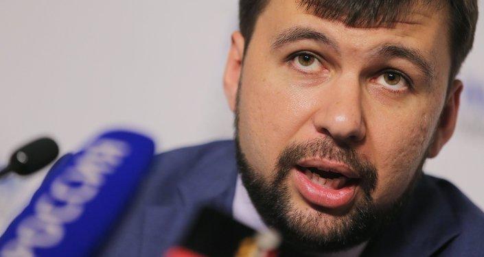 Denis Pushilin, Repubblica Popolare di Donetsk