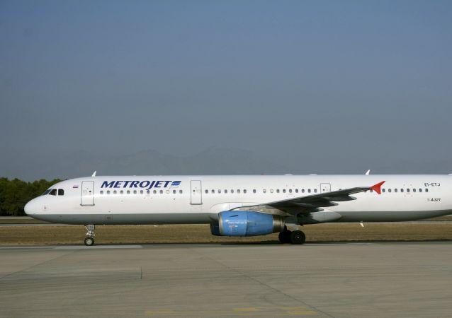 Airbus A-321 della compagnia russa Metrojet, precipitato in Egitto