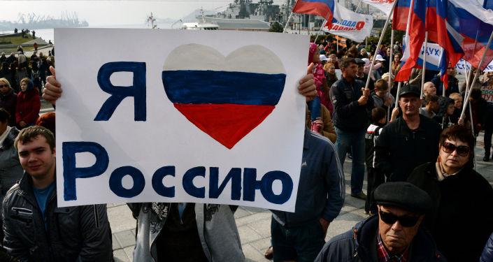 Russi in piazza nel Giorno dell'unità nazionale (foto d'archivio)